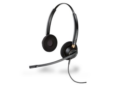 Plantronics EncorePro HW520 Duo